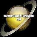Кармический гороскоп + нумерология Pro icon