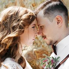 Wedding photographer Yaroslav Dmitriev (Dmitrievph). Photo of 23.09.2016