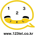 123TE 글로벌 국제전화 무료통화 무료화상통화 영상통화 국제번호 메신저 070번호