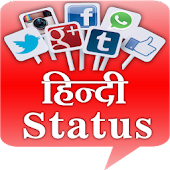 Hindi Status (Offline)