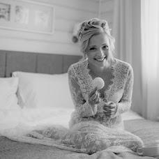 Wedding photographer Aleksey Gorbunov (agorbunov). Photo of 18.11.2017