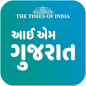 Gujarati News & Gujarat Samachar - I am Gujarat