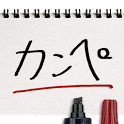 Kanpe Drawing Lite icon