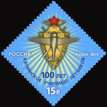 Photo: Russia