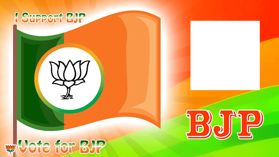 BJP Photo Frames HD for PC-Windows 7,8,10 and Mac apk screenshot 4