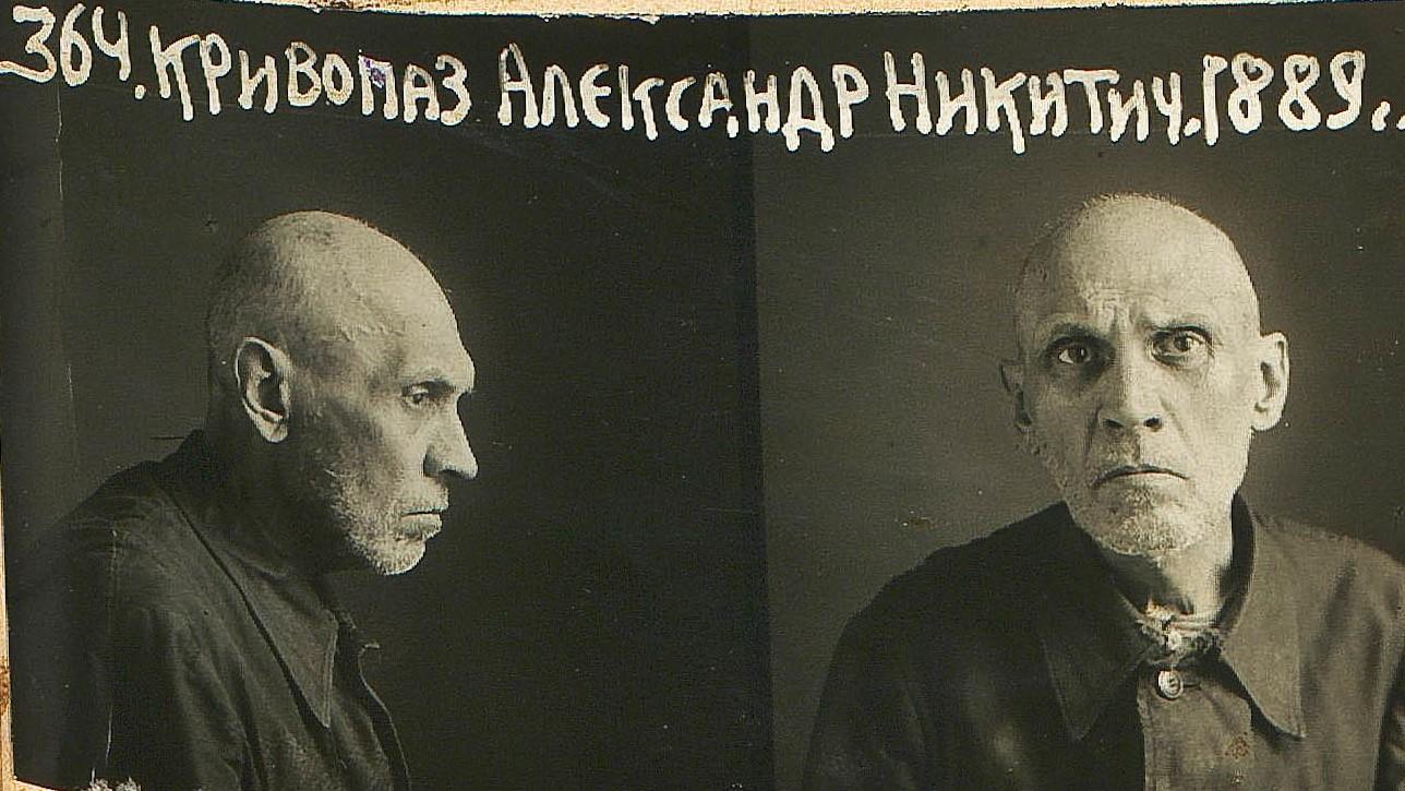 Тюремне фото громадянина Кривомаза Олександра Микитовича. 1943 р