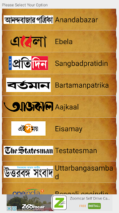 Page 24 : Best android apps for bangla news - AndroidMeta