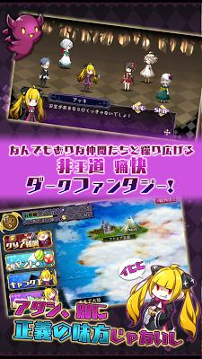 あっきのじかん - screenshot