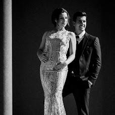 Esküvői fotós László Fülöp (FulopLaszlo). Készítés ideje: 09.10.2018