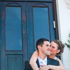 Wedding photographer Yuliya Chechik (Yulche). Photo of 04.11.2014