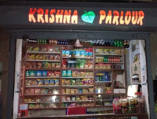 Krishna Pan Parlour photo
