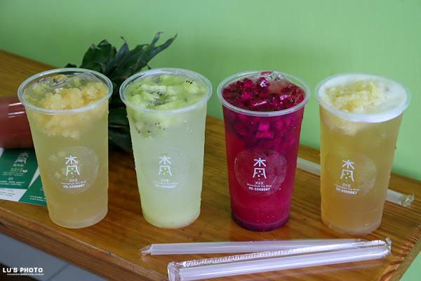 禾風菓子茶飲