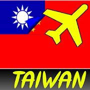 Taiwan Travel