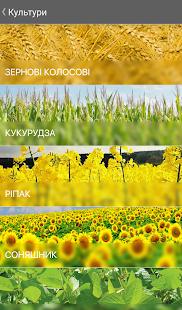 DuPont™ Каталог ЗЗР - náhled