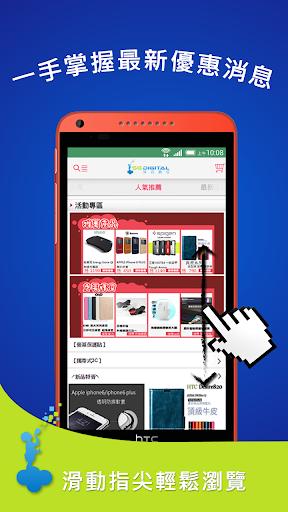 玩購物App|涉谷數位:流行時尚數位商品免費|APP試玩