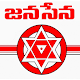 Download Janasena Stickers for WhatsApp For PC Windows and Mac