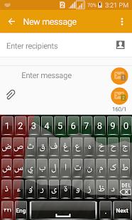 UAE Arabic Keyboard - náhled