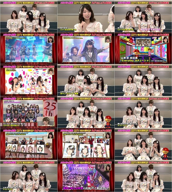 (TV-Music)(1080i) AKB48 Part – CDTV 180324