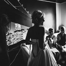 Wedding photographer Lev Solomatin (photolion). Photo of 07.10.2016