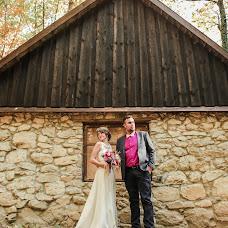 Wedding photographer Inga Zaychenko (IngaZaichenko). Photo of 22.02.2018
