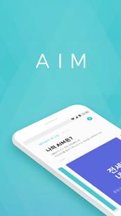 AIM - 로보어드바이저 에임 - náhled