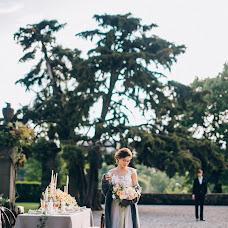 Wedding photographer Maks Rum (Spyorange). Photo of 15.05.2017