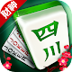 Mahjong, Sichuan, China-pinnacle Download for PC Windows 10/8/7