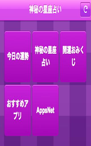Soul Clash -ソウルクラッシュ(ディレクションRPG)を App Store で