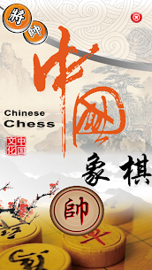 Chinese Chess Learning 1.0 Android APK Mod 1