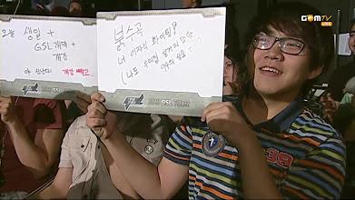 Photo: 생일+GSL개막+개강
