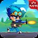 Sonic Boy - Adventure Gun