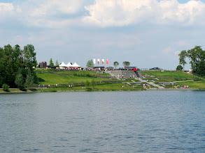 Photo: Landesgartenschau 2014
