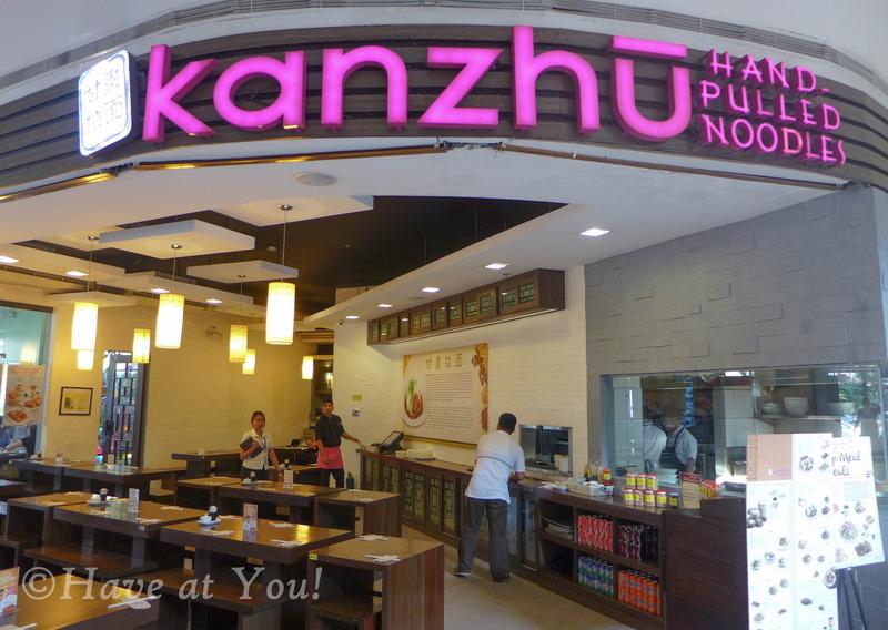 Kanzhu storefront