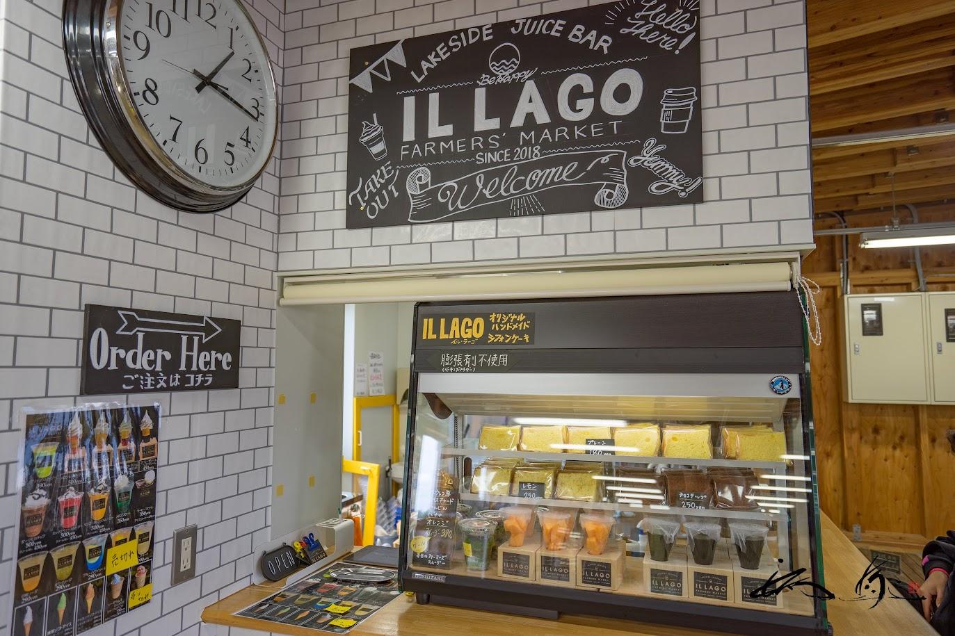 ILLAGO(イルラーゴ)