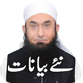 Moulana Tariq Jameel new byans