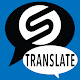 Download ST Translator For PC Windows and Mac