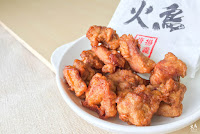 火鳥 唐揚炸雞