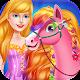Pony Fashion World Download on Windows