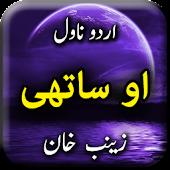 O Saathi By Zainab Khan - Urdu Novel Offline Android APK Download Free By Aarish Apps