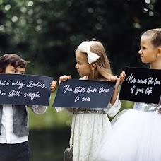 Wedding photographer Nastya Sheveleva (Anastasya28). Photo of 19.09.2018