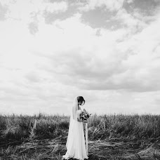 Wedding photographer Oleg Onischuk (Onischuk). Photo of 15.11.2016