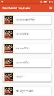 Ratan Rudraksh mein Bhagya - náhled