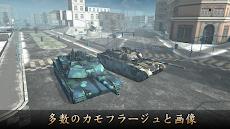 Armada Modern Tanks: 戦争兵器 - 無料3D戦車ゲームのおすすめ画像4