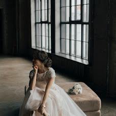 Wedding photographer Anna Bardyukova (bardyukovapro). Photo of 05.11.2017