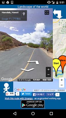世界を旅する歩数計 - Smanpoのおすすめ画像5