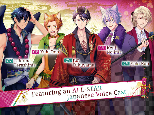 Ayakashi: Romance Reborn - Supernatural Otome Game filehippodl screenshot 14