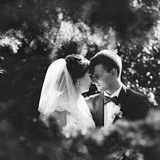 Wedding photographer Veronika Gerasimova (gerasimova7). Photo of 10.10.2016