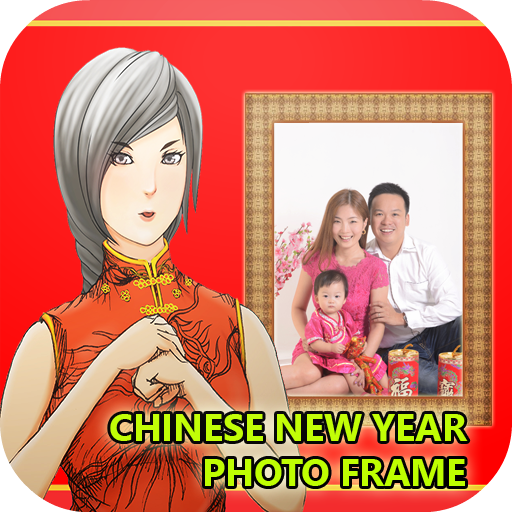 Chinese New Year Frames HD 攝影 App LOGO-APP開箱王