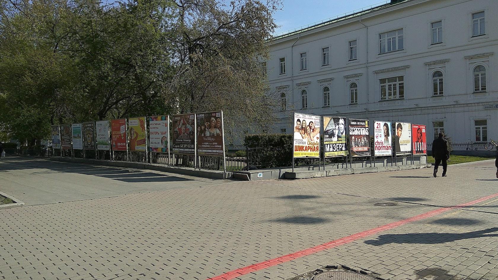 Это угол центральной площади. За рекламой вы видите 9-ю гимназию, а по диагонали через перекрёсток расположено здание мэрии
