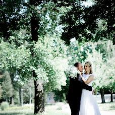 Wedding photographer Marcela Salášková (MarcelaTyna). Photo of 22.08.2018